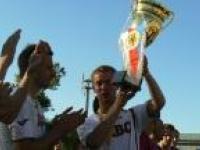 Kaszubia zdobywcą regionalnego Pucharu Polski